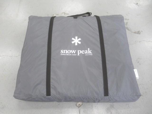 Snow Peak(スノーピーク) リビングシェル ロング Pro. インナーマット