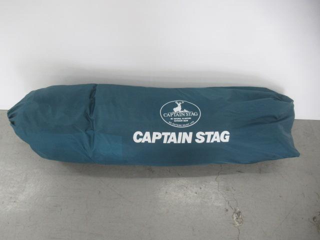 CAPTAIN STAG(キャプテンスタッグ) プレーナ メッシュタープセット M-3154