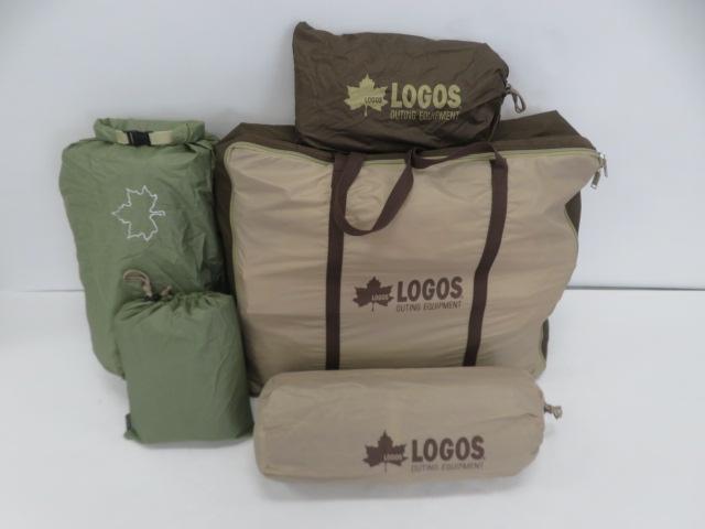 LOGOS(ロゴス) 3ルームドゥーブル ソーラートップテントセット