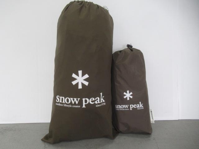 Snow Peak(スノーピーク) リビングシェル インナールーム フロアシートセット