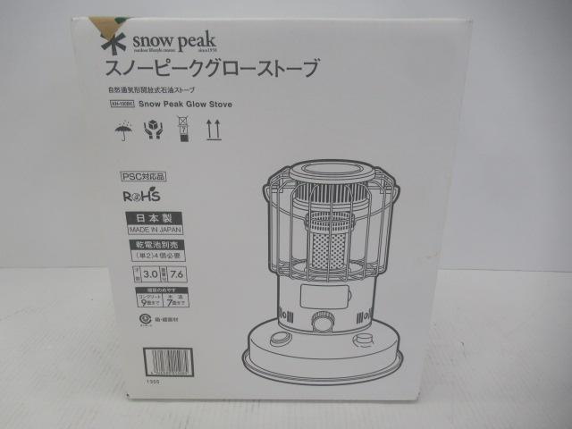 Snow Peak(スノーピーク) スノーピークグローストーブ KH-100BK