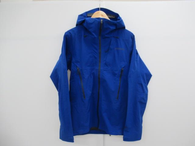 patagonia(パタゴニア) ガルヴァナイズドジャケット メンズ