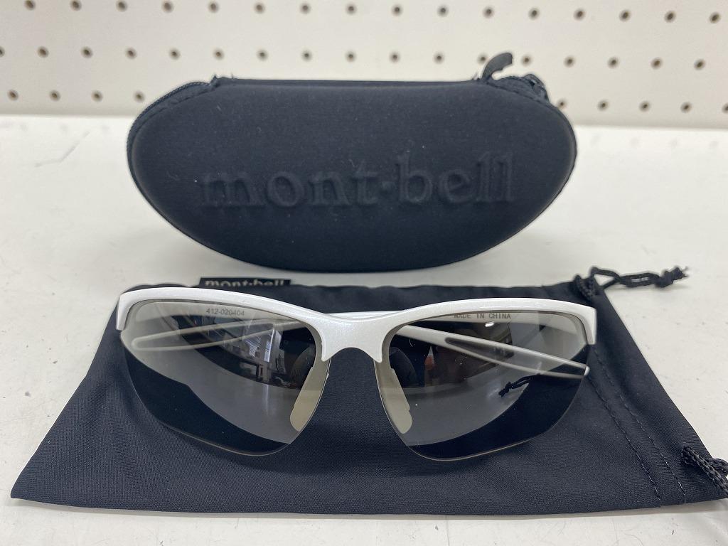 mont-bell(モンベル) PLトレールグラス ワイドレンズ
