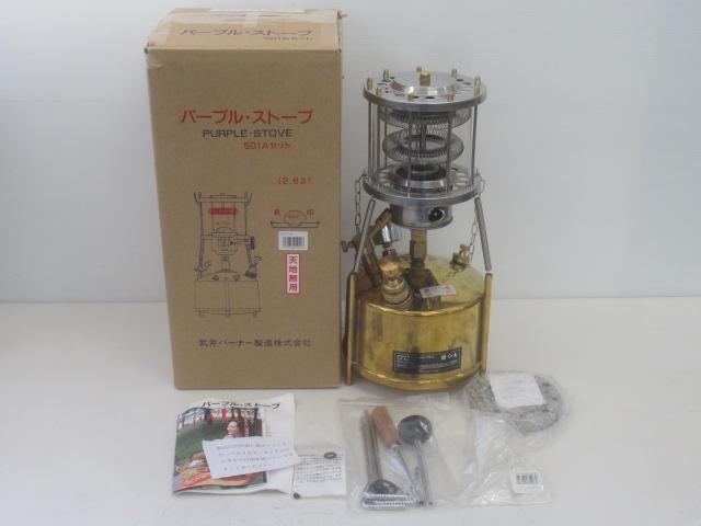 武井バーナー パープルストーブ 501A セット