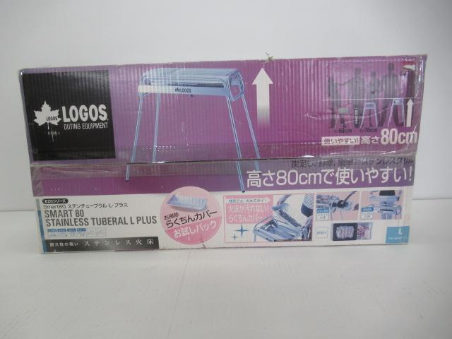 LOGOS(ロゴス) Smart80 ステンチューブラル L プラス