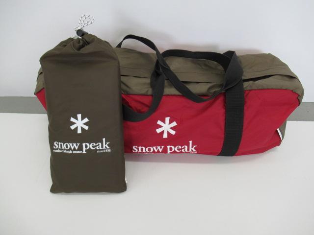 Snow Peak(スノーピーク) ヘキサイーズ1 SDI-101 セット