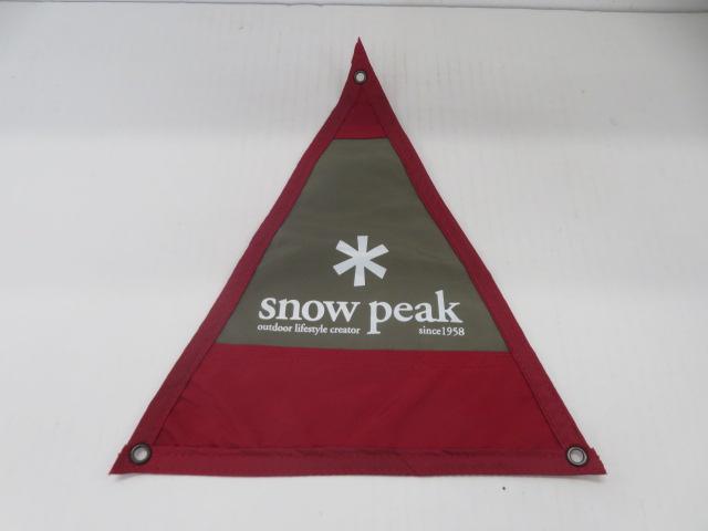 Snow Peak(スノーピーク) SNOW PEAK WAY 2005 フラッグバナー
