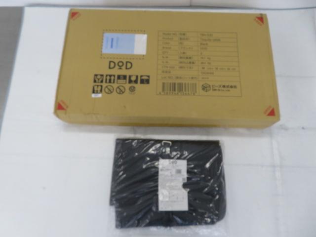 DOD(ディーオーディー) テキーラテーブル テキーラロールバッグセット