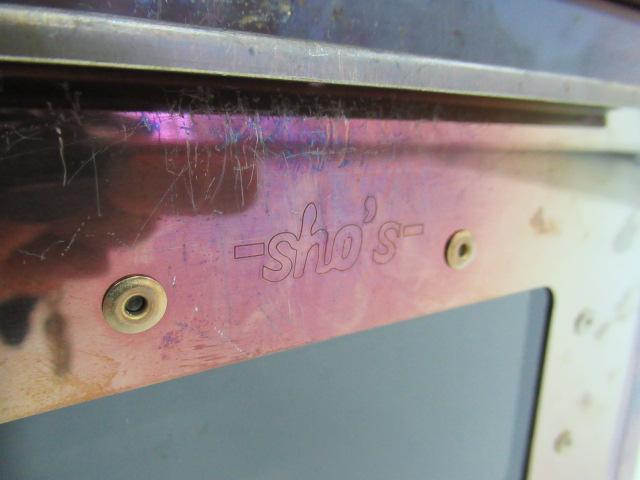 笑's-sho's-  焚き火の箱 easy 400+煙突2000