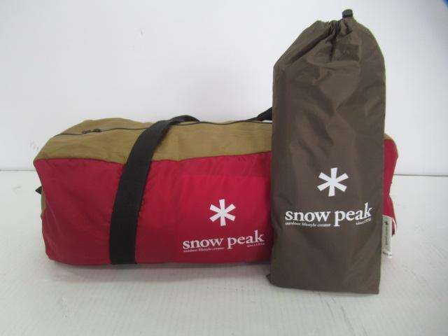 Snow Peak(スノーピーク)  アメニティドームS フロアシートセット