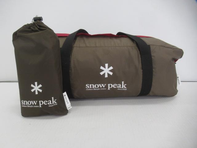Snow Peak(スノーピーク)  ランドブリーズPro.1 SD-641 グランドシートセット