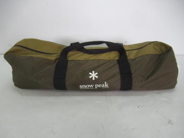 Snow Peak(スノーピーク)  アメニティタープ ヘキサLセット
