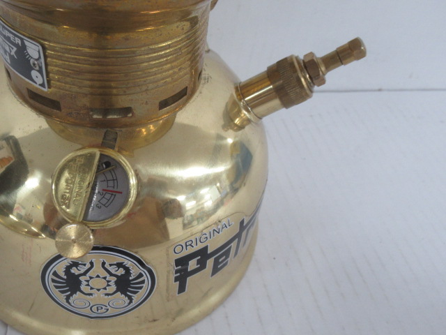 Petromax(ペトロマックス)  HK500 ブラス セット 3