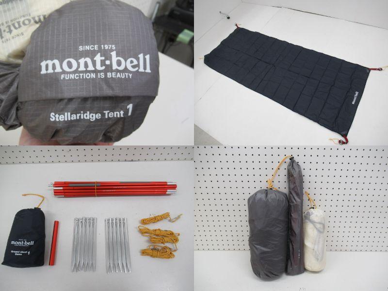 mont-bell(モンベル)  ステラリッジテント1型+オプション付き