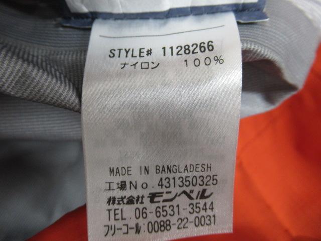 mont-bell(モンベル)  レイントレッカージャケット メンズ