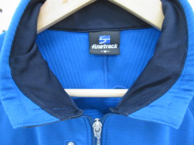 finetrack(ファイントラック)  ドラウトクロージャケット メンズ