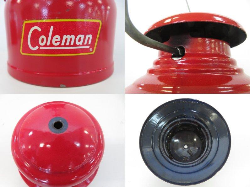 Coleman(コールマン)  コールマン 200A 1957年2月製