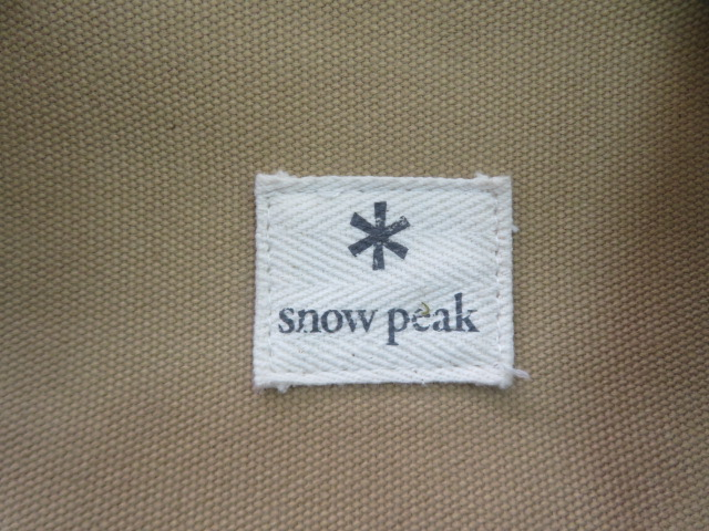 Snow Peak(スノーピーク)  マルチコンテナ L (1)