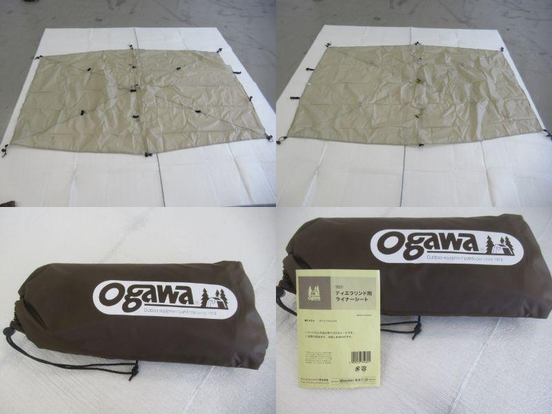 ogawa(小川・キャンパルジャパン)  ティエラリンド セット