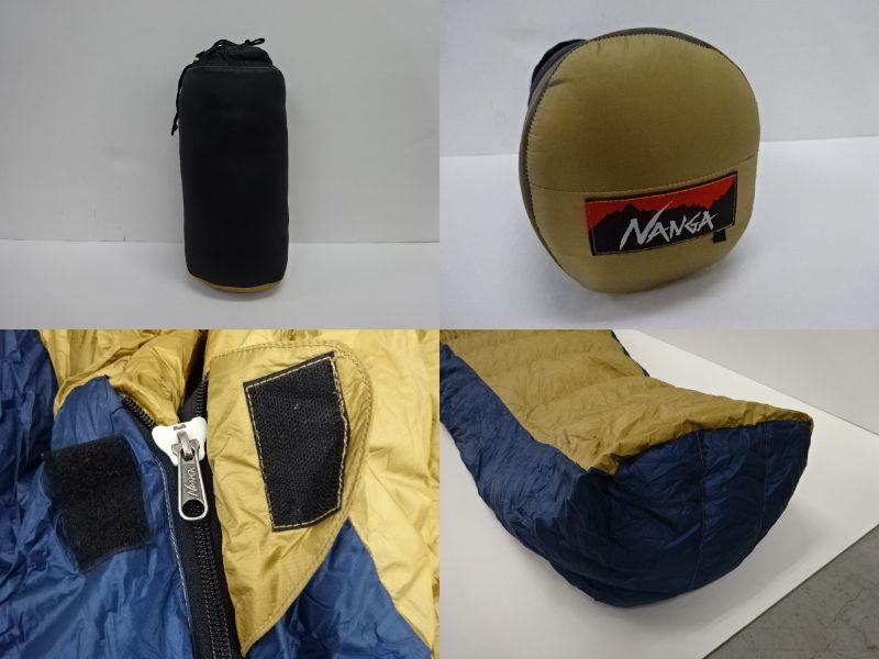 NANGA(ナンガ)  オーロラライト450DX ロング