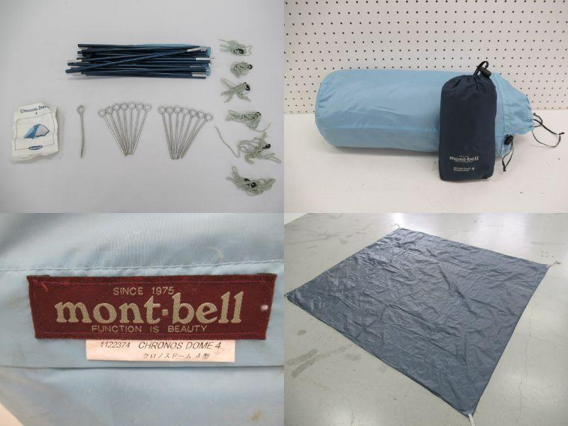 mont-bell(モンベル)  クロノスドーム4型+グラウンドシート