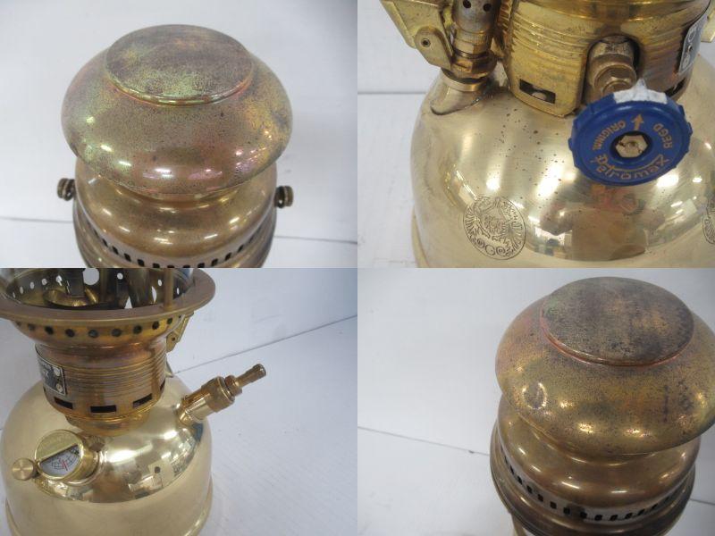 Petromax(ペトロマックス)  HK500 ブラス セット