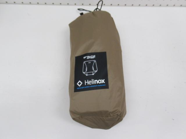 Helinox(ヘリノックス)  グラウンドチェア コヨーテタン