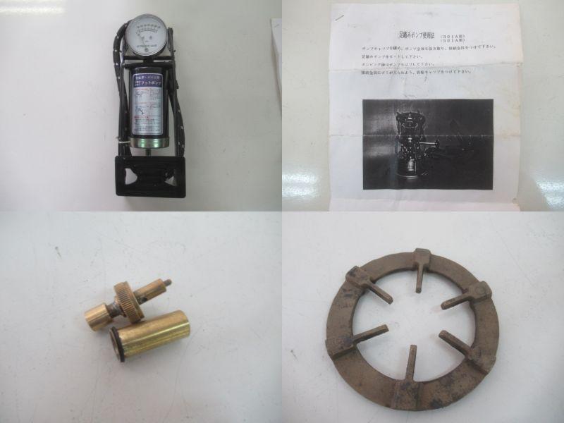 武井バーナー  パープルストーブ 301A セット