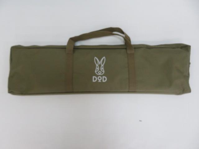 DOD(ディーオーディー)  ウルトラクールキャンピングベッド
