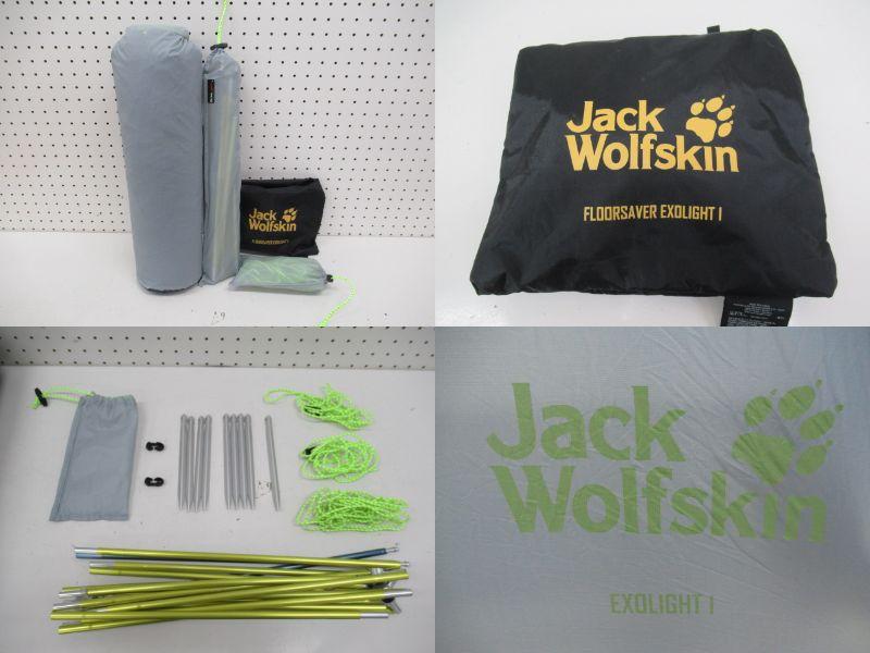 Jack Wolfskin(ジャックウルフスキン)  EXOLIGHT1